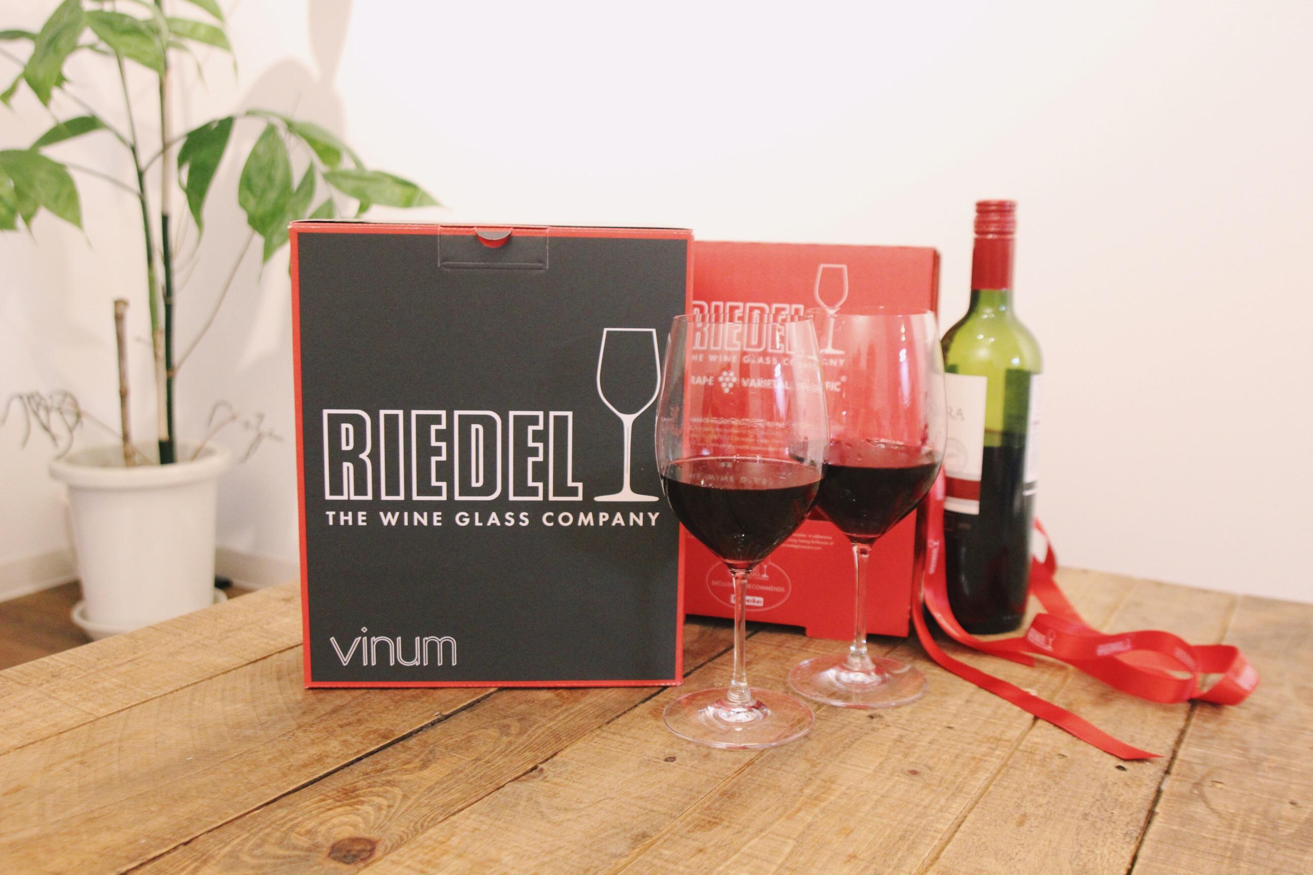 パークハイアット東京で働いていたときに何個割ったか分からない、RIEDELのワイングラスをもらいました。